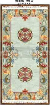 Tibetan Carpet